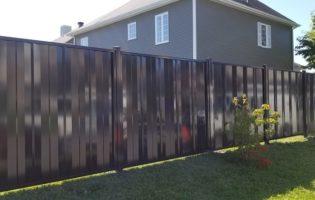 Clôture Avantage et Lévisienne, clôtures à Québec Clôture en acier 3000