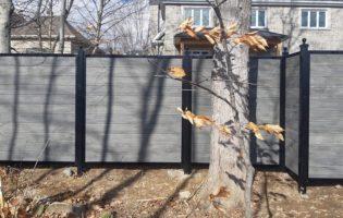Clôture Avantage et Lévisienne, clôtures à Québec Clôture de composite